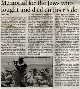 Jewish_Memorial_Boer_War_SA_Jewish_Report_2009_07_10