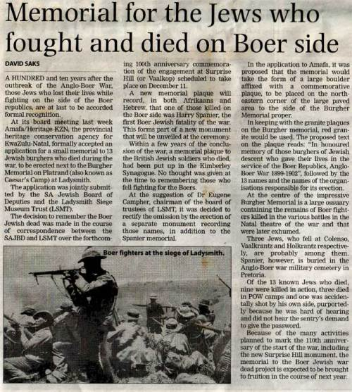 Jewish_Memorial_Boer_War_SA_Jewish_Report_2009_07_10