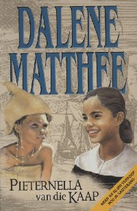 fiela s child dalene matthee Fiela's child synopsis god forgives many things, but god never forgives us the wrong we do to a child on the one side of the mountain, in the long kloof, there's.