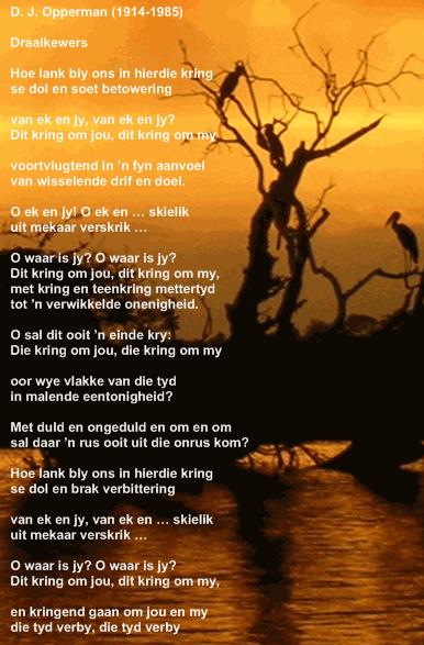 afrikaans poems