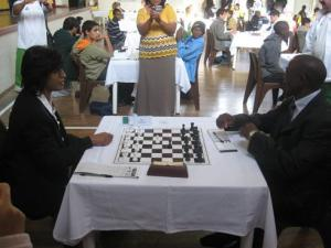 African Youth CC 2009