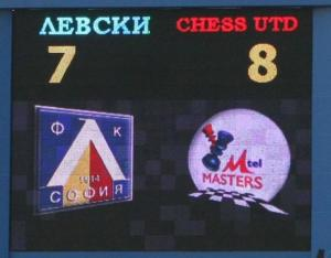 chess football01