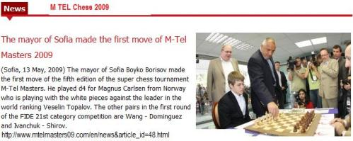 MTel first move